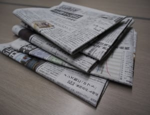 Newspaper Substrate